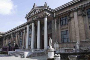 موزه باستان شناسی قونیه
