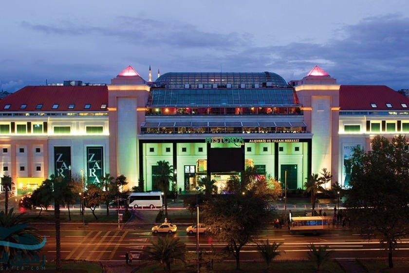مرکز خرید هیستوریا