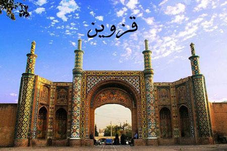 مسجد قزوین