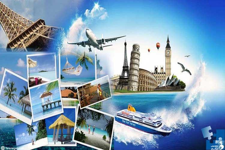 لیست بهترین آژانس های گردشگری در تهران